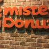 【とつげき体験レポート】ソフトバンクのスーパーフライデー で無料ドーナツ2個ゲット!!!