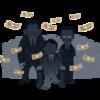 闇が深い…フリーマーケットアプリ「メルカリ」、現金の出品、売買、なぜされているのか?
