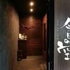 【オススメ5店】武蔵小金井(東京)にあるお酒が人気のお店