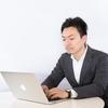 はてなブログ運営報告1ヶ月目のPV数と収入結果をまとめて公開