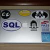 初心者向け・SQLの練習問題をたくさん解ける学習サイトと本7選
