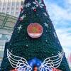 ひろしまドイツ・クリスマスマーケット2019