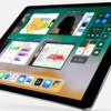 【ガジェット】iOS11とiPad pro