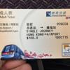 CX751 HKG-BKK ビジネス