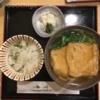 【なんば】道頓堀 今井 本店
