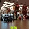 すべて地下で東京駅から歌舞伎座までウォーキング!
