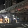 1人旅行(千葉・東京)