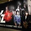 B'z30周年ライブのタイトル【HINOTORI】は新曲!しかも【LOVE PHANTOM】の続編的曲らしい!