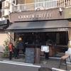 名古屋大須「KANNON COFFEE」