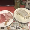 12/29【立川】回転寿司  たいせい