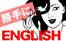 iTunes 総合1位のPodcast「アメリカンホットトピックス」で、ゆるく楽しく英語リスニング