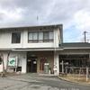 【京都・観光情報】和束茶カフェは和束町にいったら必ず訪れたいところ!