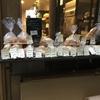 もっちりしたパンが多い、虎ノ門のおすすめパン屋Blanc(ブラン)