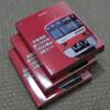 TOMYTEC 鉄道コレクション 京急電鉄新1000形 その2