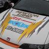 全日本ジムカーナ選手権2013 名阪スポーツランド