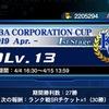 【遊戯王】遊戯王デュエルリンクス 今週のイベントはKCカップと強い闇遊戯の登場