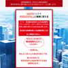 【緊急開催決定】プロの技術を体験できるセミナーにご招待