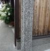 【史跡】平安京、大内裏茶園、一条院跡