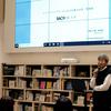 第451回 「ブックディレクターから見た札幌市図書・情報館」トーク