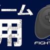 【PS4・PC】 おすすめ パッド ファイティングコマンダー 再販【格ゲー】