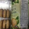 輸入菓子:ニッキーズクッキー:キーライム/シナモンシュガー/メイヤーレモン