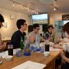 興味と義務感~自分の興味を妨げる義務感を見つける~10月やるCafeの募集開始