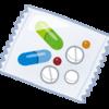 飲み忘れを防ぐお薬の一包化とは? 一包化できない薬は? お薬の管理・保管