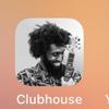 clubhouseビジネスの場での活用方法【2021.2】