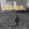 【FF11復帰者の冒険録】モンクのレベル上げでエスカ-ジ・タに通う日々