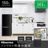 一人暮らしにおすすめ ハイセンス 冷凍冷蔵庫(幅48cm) 150L 2ドア HR-D15CBが2万円台で安い