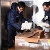 韓国「アメリカ産卵のサンプル到着...旧正月控え輸送早まる」