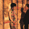 「花様年華」 (2000年)