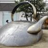 金沢まちなか彫刻 / 金沢市がパブリックアートに込めた想い / 「走れ!」&「やかん体、転倒する。」