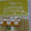 サンドイッチで糖質制限85g糖質16.1gクラブハウスサンドローソン