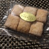 「カニストレリ」  焼き菓子