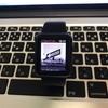 メジャーリーグで相手チームのサインを盗むのにApple Watchが使われた !?