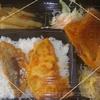 [19/05/08]「琉花」の「赤魚の煮付け(日替わり弁当)」 300円 #LocalGuides