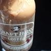 BOSSのクラフトボス「やさしいコク」味を飲んだ感想