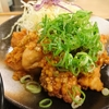 油淋鶏ラージ定食。松乃家