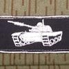 【旧東ドイツの軍服】陸軍戦車兵用迷彩ジャケット(レインドロップパターン)とは? 0448 🇩🇪ミリタリー