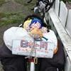 日本一周76日目『トム宗谷の冒険』北海道
