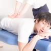 【腰痛】急に襲った腰痛・・・