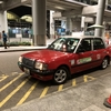 香港国際空港から湾仔のホテルまではタクシーを利用