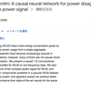arXivの論文をチェックするbot