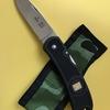 アルマーザイテルブーツナイフ