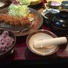 茨城県おすすめの飲食店「かつ太郎」をご紹介