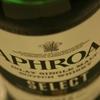 『ラフロイグ セレクトカスク』多彩な原酒をヴァッティング。ラフロイグの入門編か?