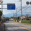 柏尾通り大山道を歩く その1 東海道柏尾不動坂から相模川戸田の渡し