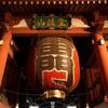 中国人が選ぶがっかりな日本の名所・観光地9選 日本人の意識と若干異なるが妥当な結果なのかも
