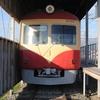 長電2000系D編成 小布施駅に保存される長野電鉄の名車